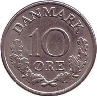 Монета 10 эре. 1971 год, Дания. C;S