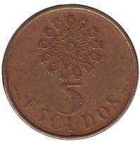 Монета 5 эскудо. 1987 год, Португалия.