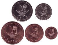 Парусники. Набор монет Катара. (5 шт.), 2016 год.