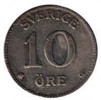 Монета 10 эре. 1930 год. Швеция.