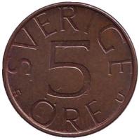 Монета 5 эре. 1980 год, Швеция.
