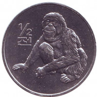 Орангутан. Монета 1/2 чона. 2002 год, Северная Корея.