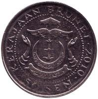 Султан Хассанал Болкиах. Монета 50 сен. 2010 год, Бруней.