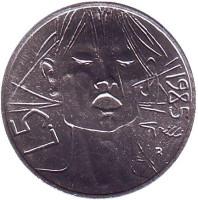 Борьба с наркотиками. Монета 5 лир. 1985 год, Сан-Марино.