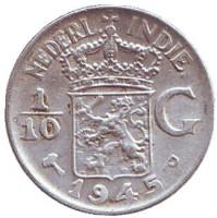 Монета 1/10 гульдена. 1945 год (P), Нидерландская Индия.