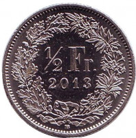 Монета 1/2 франка. 2013 год, Швейцария.