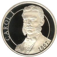 150 лет новой румынской валюте. Монета 50 бани. 2017 год, Румыния.