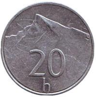 Пик Кривань Высоких Татр. Монета 20 геллеров. 1999 год, Словакия.