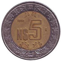 Монета 5 новых песо. 1992 год, Мексика.