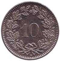 Монета 10 раппенов. 2001 год, Швейцария.