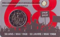 50 лет студенческим волнениям 1968 года. Монета 2 евро. 2018 год, Бельгия.