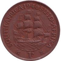 """Корабль """"Дромедарис"""". Монета 1 пенни. 1940 год, Южная Африка. (Без точки после даты)."""