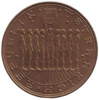 Девять провинций Австрии. Монета 20 шиллингов. 1981 год, Австрия.