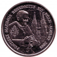 Папа Бенедикт XVI в Кёлне. Монета 1 доллар. 2005 год, Сьерра-Леоне.