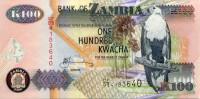 Орлан-крикун. Банкнота 100 квача. 2006 год, Замбия.