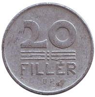Монета 20 филлеров. 1953 год, Венгрия.