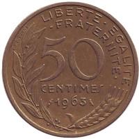 Монета 50 сантимов. 1963 год, Франция. (4 складки на воротнике)