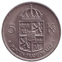 Монета 5 крон. 1972 год, Швеция.