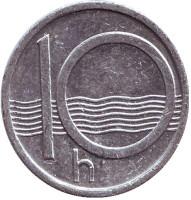 "Монета 10 геллеров. 1993 год, Чехия. (Отметка ""b"")"