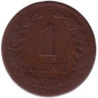 Монета 1 цент. 1877 год, Нидерланды.