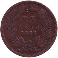 Монета 20 рейсов. 1883 год, Португалия.