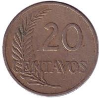 Монета 20 сентаво. 1919 год, Перу.