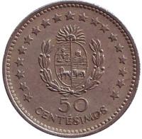 Монета 50 сентесимо. 1960 год, Уругвай.