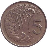 Розово-пятнистая креветка. Монета 5 центов. 1972 год, Каймановы острова.