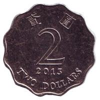 Монета 2 доллара, 2013 год, Гонконг. UNC.