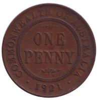 Монета 1 пенни. 1921 год, Австралия.