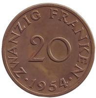 Монета 20 франков. 1954 год, Саар.
