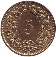 Монета 5 раппенов. 1991 год, Швейцария.