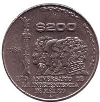 175 лет Независимости. Монета 200 песо. 1985 год, Мексика.