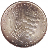 Пшеница и виноград. Монета 500 лир. 1971 год, Ватикан.