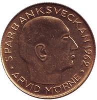 Арвид Мёрнэ. Памятный жетон. 1962 год, Финляндия.
