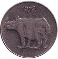 """Носорог. Монета 25 пайсов, 1999 год, Индия. (""""*"""" - Хайдарабад)"""