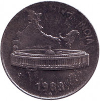 "Здание Парламента на фоне карты Индии. Монета 50 пайсов. 1988 год, Индия. (""*"" - Хайдарабад)."