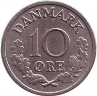 Монета 10 эре. 1972 год, Дания. S;S
