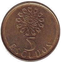 Монета 5 эскудо. 1989 год, Португалия.
