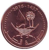 Парусник. Монета 1 дирхам. 2016 год, Катар.