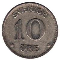 Монета 10 эре. 1931 год. Швеция.