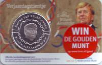 50 лет со дня рождения Короля Виллема-Александра. Монета 10 евро. 2017 год, Нидерланды.