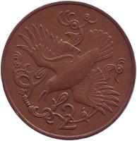 Птица. Монета 2 пенса. 1980 год (AD), Остров Мэн.