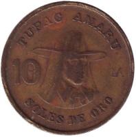 Тупак Амару. Монета 10 солей. 1978 год, Перу.