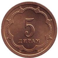Монета 5 дирамов. 2001 год, Таджикистан. (СПМД).