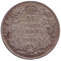 Монета 25 центов. 1935 год, Канада.