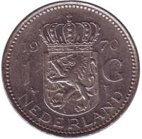 Монета 1 гульден. 1970 год, Нидерланды.