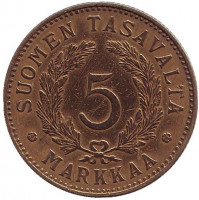 Монета 5 марок. 1929 год, Финляндия. Редкая.