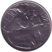 Борьба с наркотиками. Монета 10 лир. 1985 год, Сан-Марино.