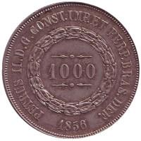 Монета 1000 рейсов. 1856 год, Бразилия.